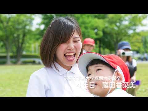 「先生紹介第3弾」久留米あかつき幼稚園リクルートムービー10月号