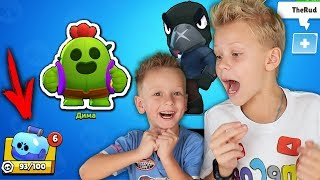 Kindergarten Knocked out the Legendary fighter in 2k Cups Brawl Stars?