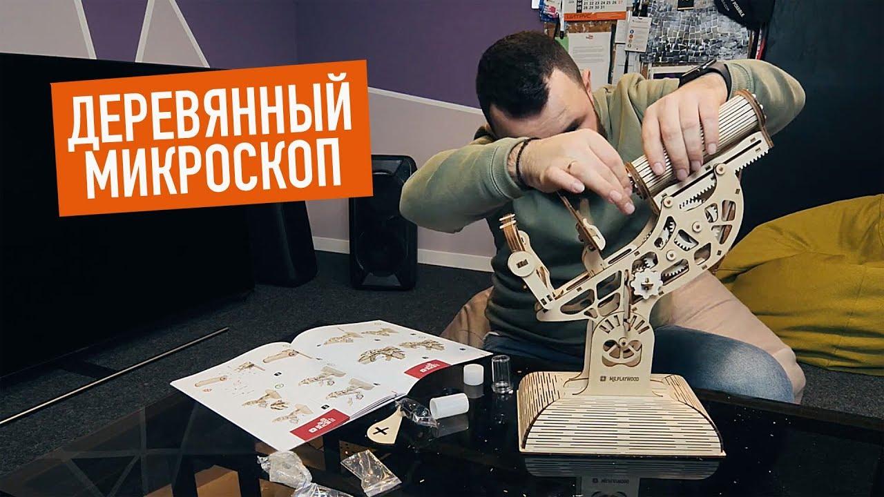 Игрушка из дерева Mr.Playwood - Механический Единорог video preview