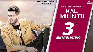 Kal Milin Tu (Full Song) | Aarish Singh | White Hill Music | New Punjabi Songs 2018