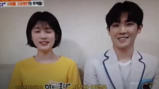 Jung So Min And Lee Joon FIS Interview 05/24/2017