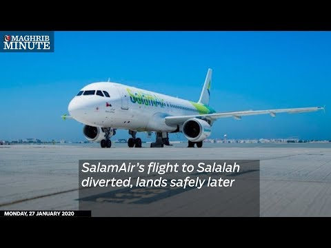 SalamAir's flight to Salalah diverted, lands safely later