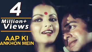 Aap Ki Ankhon Mein Kuch - Rekha, Vinod Mehra, Kishore