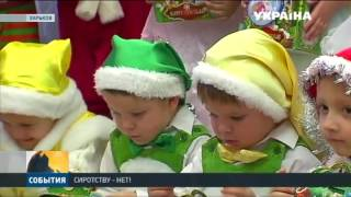 """Портал """"Сиротству - нет!"""" Фонда Рината Ахметова помог найти семьи тысячам детей"""