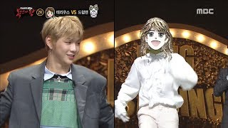 [King of masked singer] 복면가왕 - drum man&KANG DANIEL&Terius individual 20180311 - Video Youtube