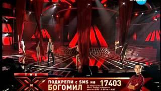 Bogomil Bonev X Factor Bulgaria Hurts Stay Hq