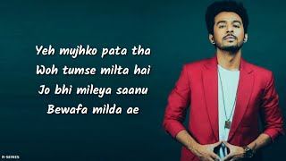 Mamla Dil Da (Lyrics) - Tony Kakkar |  Latest Song 2018