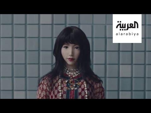 العرب اليوم - شاهد: إيريكا أول روبوت بطلة في فيلم سينمائي