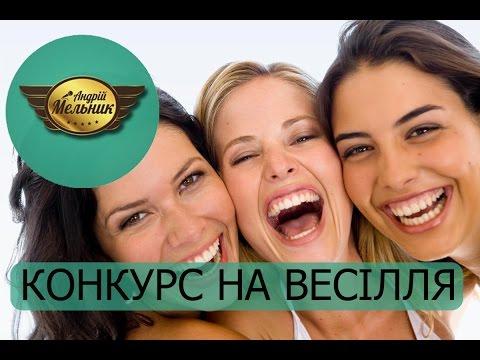Андрій Мельник, відео 5