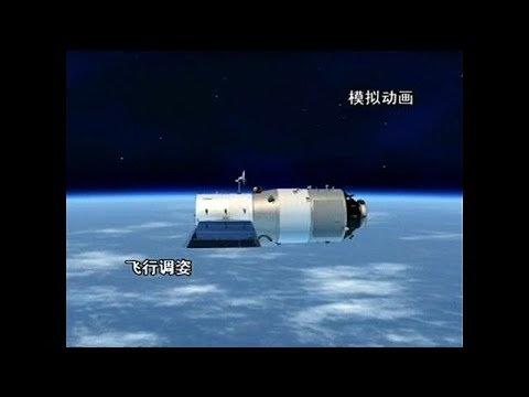 Kίνα: Δεν είναι πιθανό να φτάσουν στη Γη μεγάλα συντρίμμια του Tiangong 1…