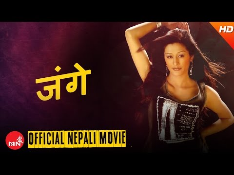 Jange | Nepali Movie