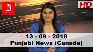 News Punjabi Canada  13th Sept 2018