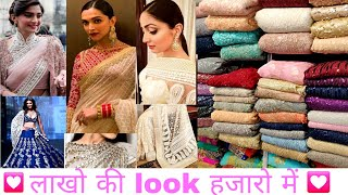 Buy Designer Fabric At Cheap Rates | Celebrity Fashion| Boutique Fabrics| Imported Fabric| URBANHILL