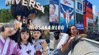 OSAKA & KYOTO VLOG|大阪&京都Vlog♡(神社知性之旅⛩️、可怕的奈良鹿🦌、和服初體驗👘、河豚火鍋&生魚片🐡、沒買快速通關玩環球影城)