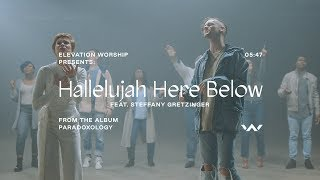 Hallelujah Here Below (Paradoxology) (feat. Steffany Gretzinger) | Music Video | Elevation Worship