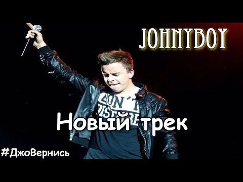 [NEW]: Отрывок нового трека Johnyboy'a. (Live)