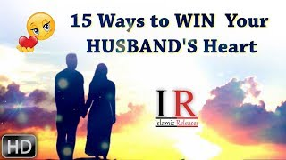 15 Ways to Win Your Husband's Heart, Husband & Wife Best Relationship, Islamic Releases