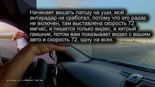ГАИ развод на скорость на объездной Бишкек- Иссык Куль.
