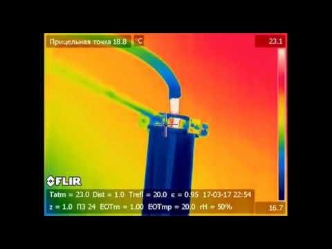 Цилиндр с паром в ИК-диапазоне