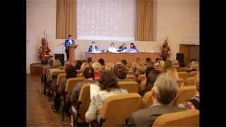 Международная конференция 28 сентября 2012г