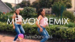 ME VOY (REMIX) 🤫 ROMBAI FT. Abraham Mateo, Reykon (Coreografia By Twins Dance)