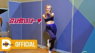 KARD KLIP #31 Dance tutorial