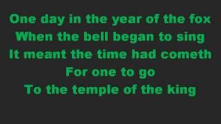 The Temple Of The King~Rainbow~Lyrics