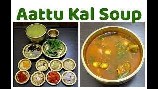 Goat Leg Soup   ஆட்டுக்கால் சூப்   Attukal Soup   Tamil   Sona Samayal