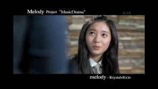 Krystal _ Melody _ Melody Moderato (설렘편)