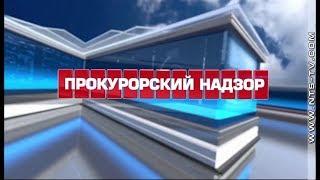 Итоги работы прокуратуры Севастополя за неделю