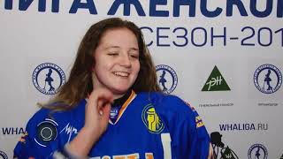 """Отборочный этап команд дивизиона """"Олимпийские Надежды"""". День 1"""