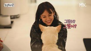 [환불원정대 선공개 - 선불원정대] 환불원정대 in 만옥하우스🏘❣ (Hangout with Yoo - Refund Sisters)