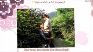 What_Is_The_Shape_Of_Your_Love? (Murphy's Law of Love OST) eng sub