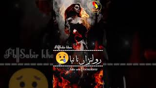 ▷ Dil Kith Kara Mp3 Download ➜ MY FREE MP3