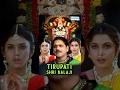 Tirupati Shree Balaji - Hindi Dubbed Movie (2006) - Nagarjuna, Ramya Krishnan |  Popular Dubbed Film
