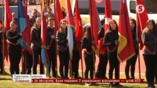 Украина. Новости. Донбасс АТО-война. 19-03-2017.  10h00.  5 Канал