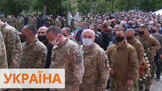 Очередь на прощание тянулась три часа: на Луганщине похоронили Сергея Губанова