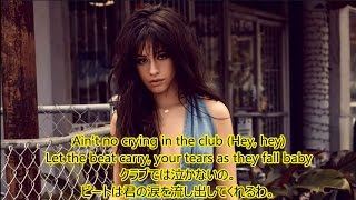 洋楽和訳CamilaCabello-CryingintheClub