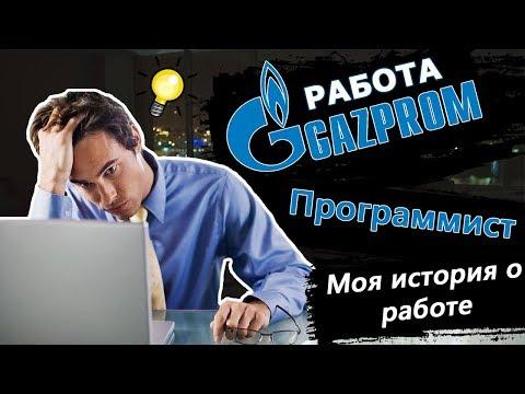 Заработок в интернете не бинарные опционы