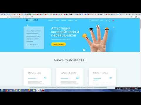 Скрипт инвестиционного проекта bitbetria