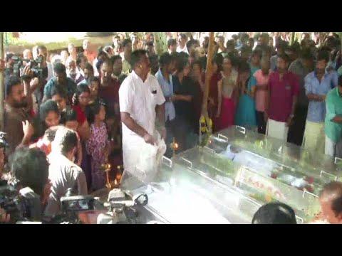 പ്രവീണിനും കുടുംബത്തിനും യാത്രാമൊഴി; അന്ത്യാഞ്ജലിയുമായി നാട്ടുകാർ   Praveen Family Funeral