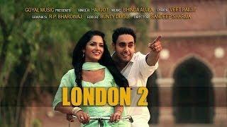 London De Laare 2 Song