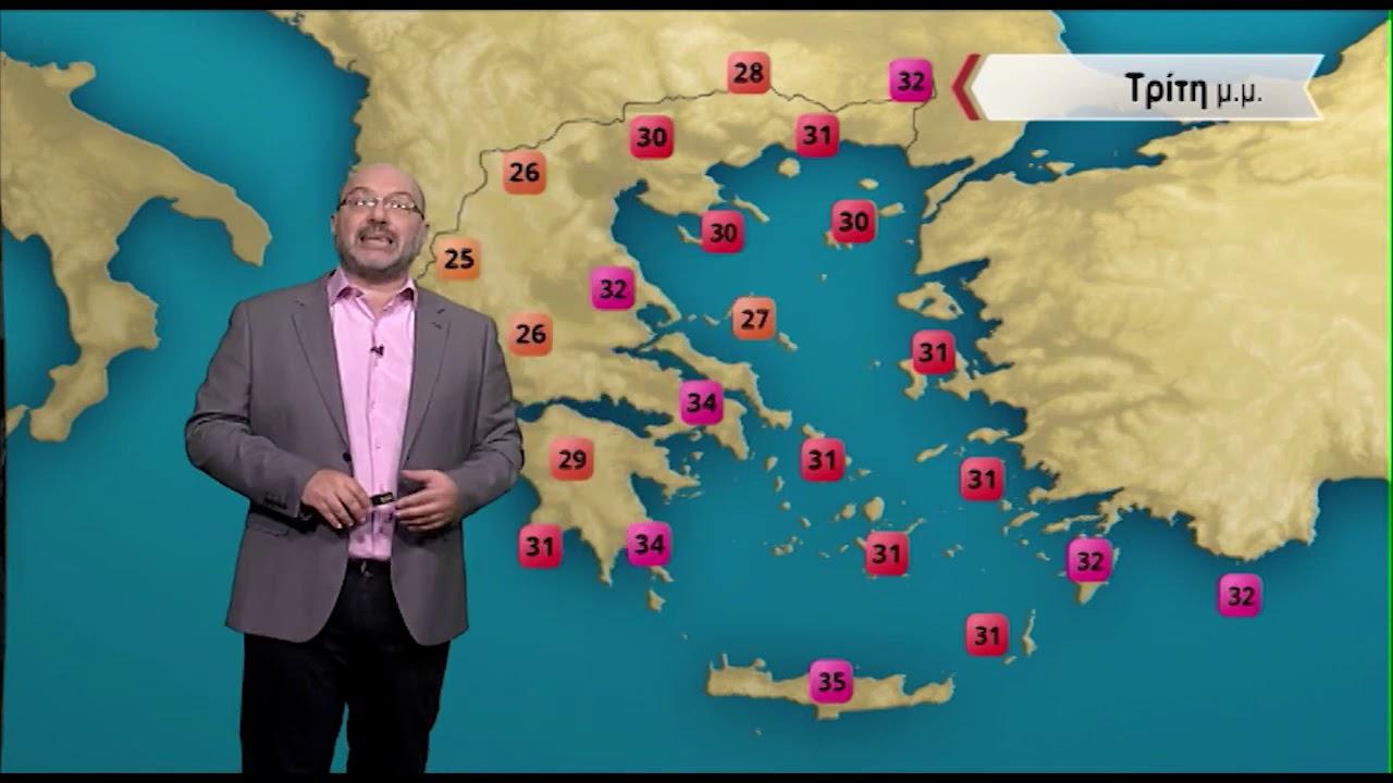 ΔΕΛΤΙΟ ΚΑΙΡΟΥ με τον Σάκη Αρναούτογλου | 5/10/2020 | ΕΡΤ