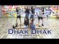 Dhak Dhak Karne Laga | Dance Choreography | Aleesha Malik | Arena Of Dance
