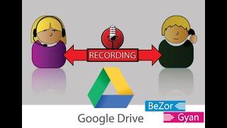 Call Recording with Google sync || Google Drive || Auto Sync Application || Call Recording