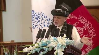 H.E. the President Ghani Speech