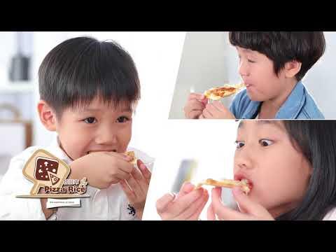 披薩市米披薩-好吃介紹