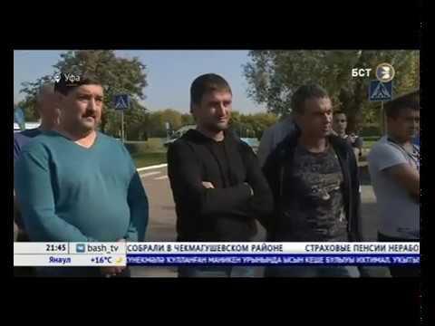 В Башкирии 270 водителей обучат контраварийному вождению и оказанию доврачебной помощи