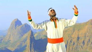 Dagne Walle - Zertihun Gonder | ዘርትሁን ጎንደር - New Ethiopian Music 2018 (Official Video)