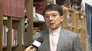 Jackie Chan: I am the national flag guard! Wish HK back to peace